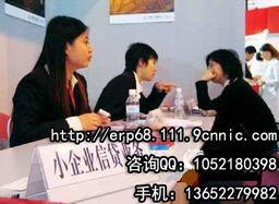 深圳企业贷款(我被深圳润邦小额贷款)