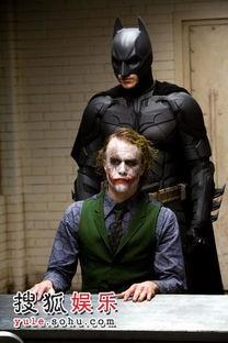 蝙蝠侠 黑暗骑士 预告片全球首发