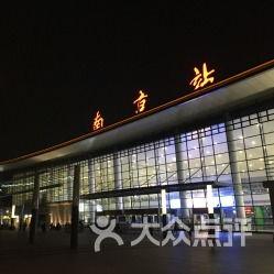 南京火车站地址(南京北站地址在哪里)_1572人推荐