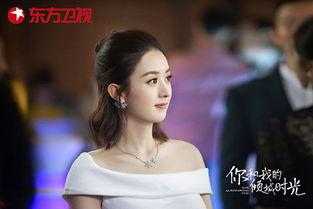 一线丨赵丽颖婚后播出的第一部戏 与金瀚上演各种高甜互动