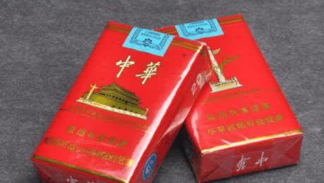 中华香烟价格表(中华香烟价格表)