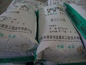 透水混凝土胶结剂执行标准