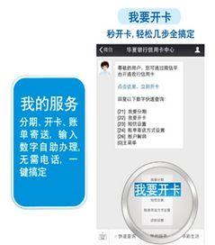 华夏银行信用卡额度(华夏银行白金信用卡额度一般多少)