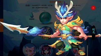 梦幻2新资料片三种召唤兽进阶形象曝光