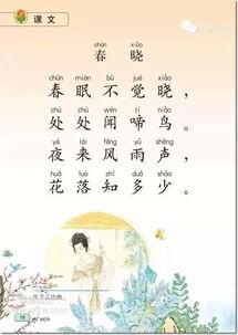 关于树的诗句古诗daquan