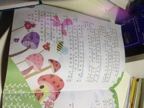 四个动物主人公写一遍童活作文