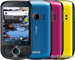 华为IDEOS 全球首款with Google智能手机将上市