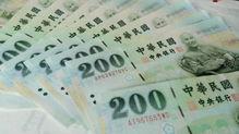 主计总处主计长朱泽民6日表示,受到中美贸易战影响,投资回流台湾的数字逐渐上升,进而带动台湾整体经济发展.