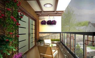 新房阳台装修风水禁忌