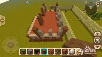 迷你世界建房教程图片(迷你世界建房子教程图片)