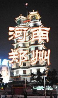河南郑州高清离线地图河南郑州高清离线地图手机版