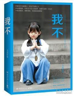 小说 美泽藏书的书摊 孔夫子旧书网