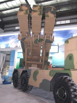 ws-2d远程火箭炮系统