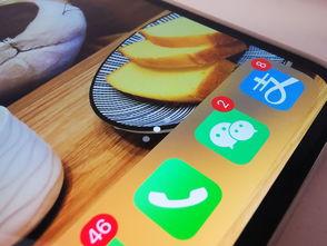 11月起,微信出现这3种行为,将会被封号更多新规戳进来