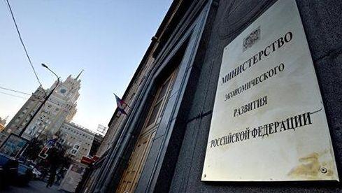 俄罗斯主要经济金融部门