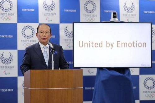 东京奥组委一度对国际奥委会关于奥运延期产生的费用处置表达了不满.