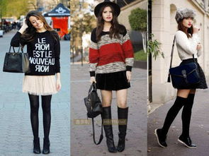 冬天怎么穿裙子好看又不冷