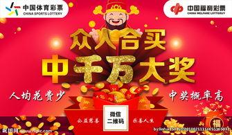 广东11选5精准计划网0