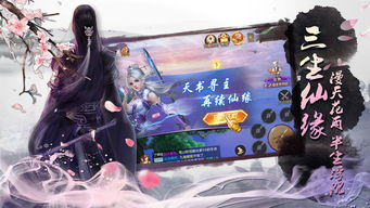 武灵主宰手游下载 武灵主宰官网最新版游戏下载 v1.0.1 嗨客手机站