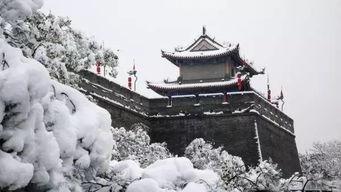 关于城墙与雪诗句