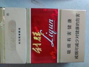 吸烟有益健康