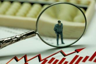 住房公积金贷款程序(住房公积金拨款程序)