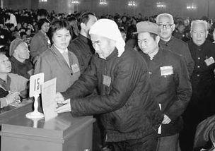 1982年五届全国人大五次会议上,全国人大代表投票表决宪法。