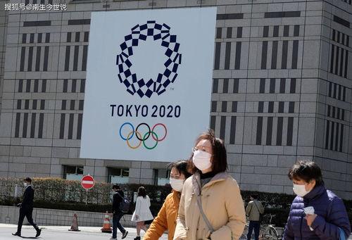 森喜朗东京奥运会仍会举办,但有可能会出现无海外观众状态