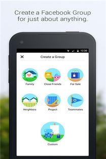 可以下�dfacebook的app