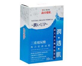 台湾森田药妆 三重玻尿酸复合原液面膜 保湿美白1片