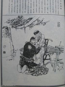 瓮牖(槁项黄馘)_1603人推荐