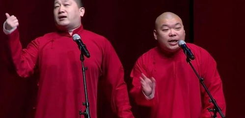 张鹤伦的搭档郎鹤炎,郭德纲宠爱的捧哏演员,为他举办捧哏专场
