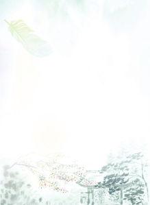 春风-古诗词