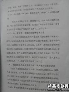 法院拖延送达自查报告