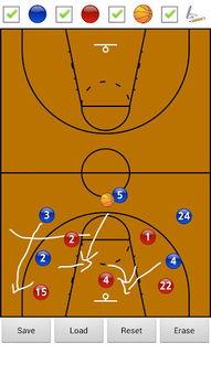篮球战术板 来自