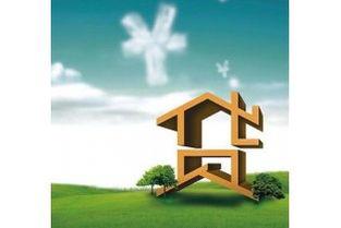 房贷款(买房子贷款分几种?)
