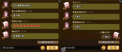仙剑奇侠传幻璃镜官网地址 幻璃镜游戏介绍