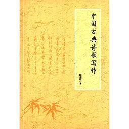 有关我的中国的诗词创作