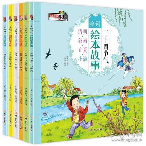 关于台湾的故事和知识(台湾的传说和故事)
