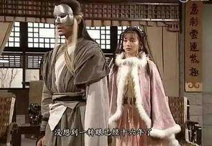 金庸古龙武侠小说人名赏析