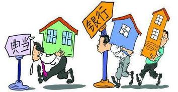 无房产证抵押贷款(别人拿我的房产证抵押)
