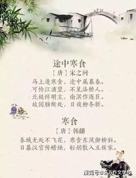 珍爱绿色的谚语和诗句