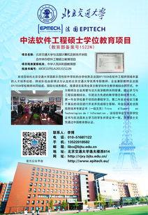 上海中外合作自主招生大学有哪些 成人高考
