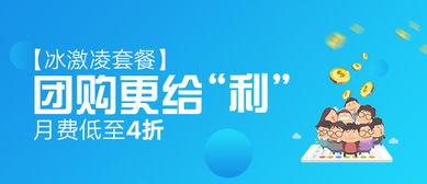 山西联通4g套餐资费介绍 山西联通宽带 山西联通合约手机 中国联通网上营业厅