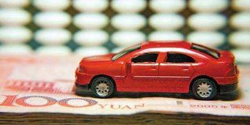贷款买车需要什么手续(如建行规定购车分期金)