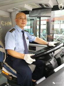 女子被压轿车底,北京公交司机一声吼,这一幕太感人