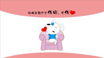开心鼠搞笑动漫卡通