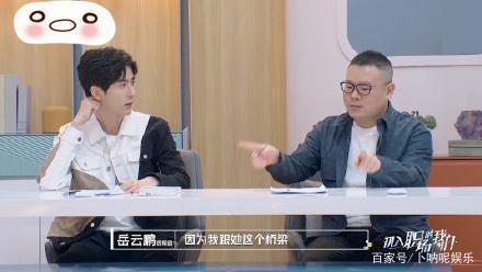 岳云鹏拒绝王菲好友申请,真实理由曝光,网友这很凡尔赛
