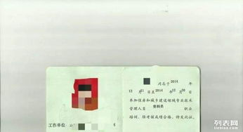提升学历最好最快的方法,初中文化怎么提升学历插图