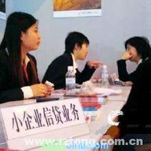 宁波贷款公司(宁波信贷担保公司)